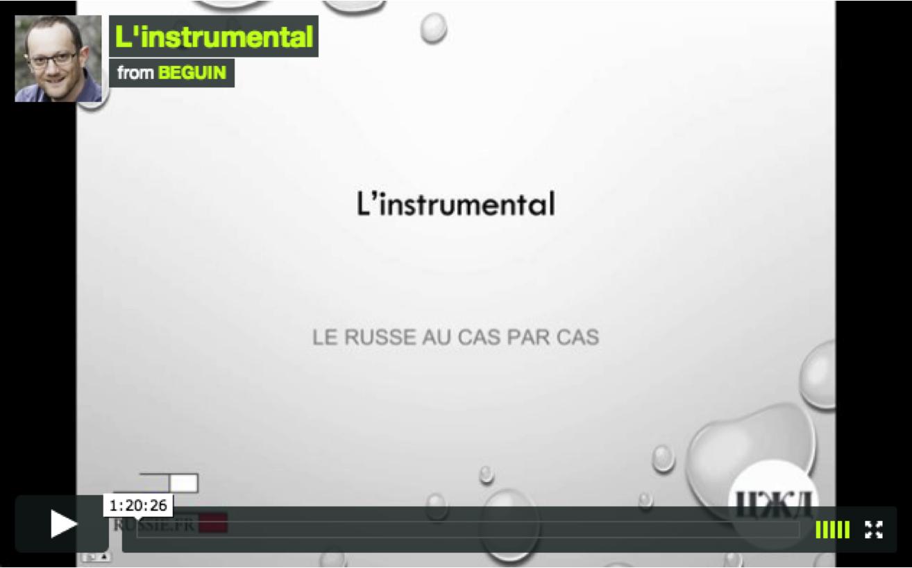 L'instrumental