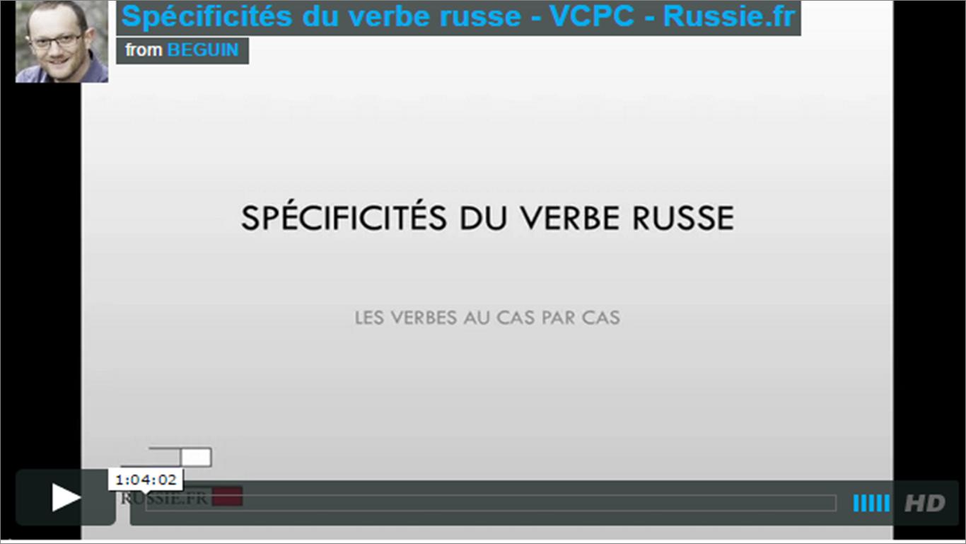 Spécificités du verbe russe